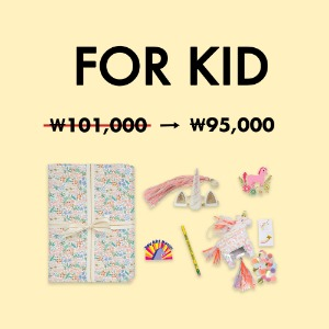 [Plus82 Project] FOR KID GIFT 1