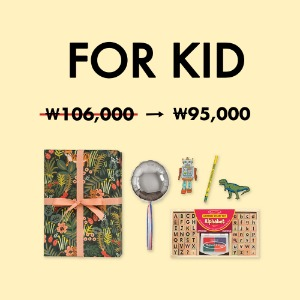[Plus82 Project] FOR KID GIFT 3