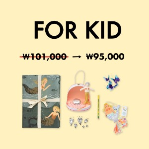 [Plus82 Project] FOR KID GIFT 2